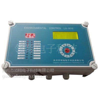 供应青州领翔环境控制器|环境控制器新行情