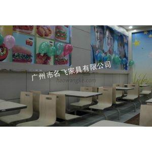 供应供应肯德基麦当劳真功夫餐桌椅,广东餐桌椅生产专业厂家