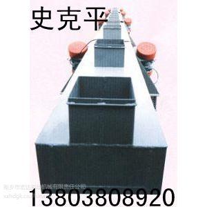 供应DZS系列振动输送机-宏达振动设备制造