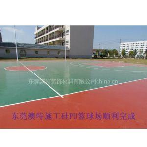 供应硅PU球场地板施工东莞硅PU篮球场地坪施工