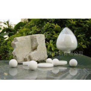 供应高纯锂长石粉,锂长石粉,锂长石(图)
