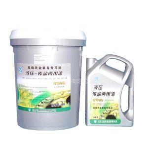 供应农机专用液压传动两用油(N100D)