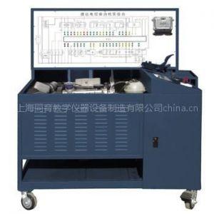供应捷达SDI电控柴油发动机实训台