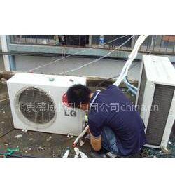 供应北京怀柔区空调安装13439292338