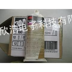 供应3MDP490环氧树脂 3MDP490胶水 3M双组份胶