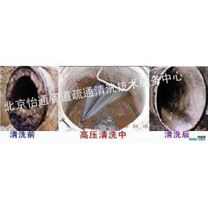 供应海淀北太平庄疏通马桶修水管暖气维修62612730卫生间做防水清洗管道