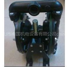 供应英格索兰隔膜泵,ARO气动隔膜泵