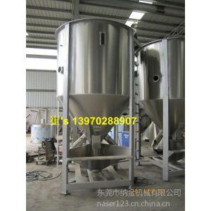 供应深圳大型混色机,不锈钢塑料混料机