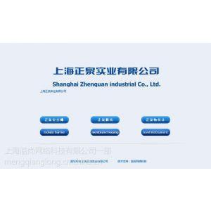 供应松江制作网站,松江制作网站公司,松江网站制作,松江网页制作公司