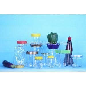 供就聚酯瓶聚酯保健品瓶聚酯透明瓶