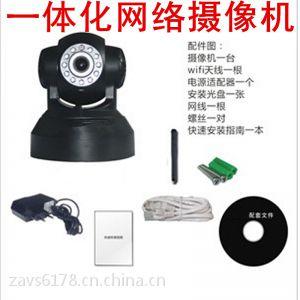 供应M-JPEG压缩格式 WIFI网络摄像机 移动侦测功能 手机观看 自带域名 红外夜视