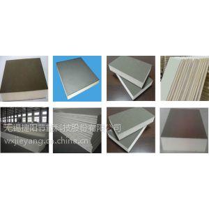 供应外墙保温材料 保温材料 聚氨酯保温材料 建筑保温材料 保温板