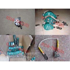 供应AAA达克泰防坠器 绳式防坠器 水平防坠器