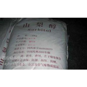 供应山梨醇生产厂家 山梨醇价格