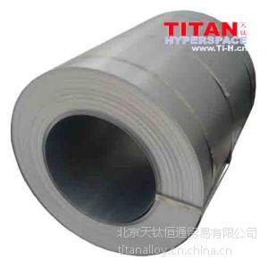 定制供应焦化设备用钛板,钛合金板