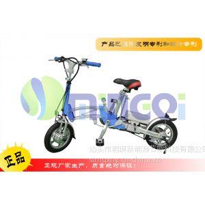 供应汕头明琪新能源供应第二代折叠锂电池自行车,欢迎洽谈