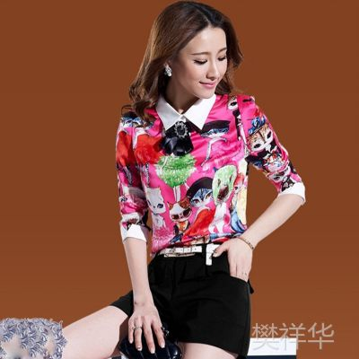 供应2014新款春装韩版 女士衬衫小衫女式上衣娃娃领衬衣