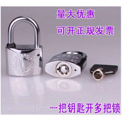 供应防水不生锈电表箱锁,电力表箱锁价格