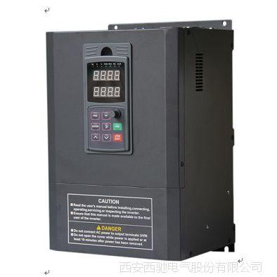 供应厂家包邮直销CFC系列三相380V5.5KW标准化通用矢量变频器