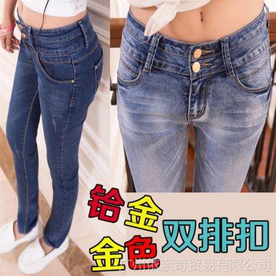2014春装韩版新品小脚铅笔裤 牛仔服装代理加盟 免费代销代发货