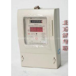 供应三相四线电子式预付费电度表