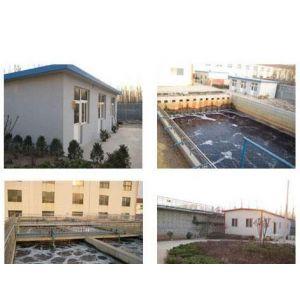 供应新疆污水处理设备 >> 污水处理设备