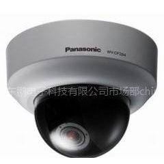 供应松下监控摄像机一级代理WV-CF294CH