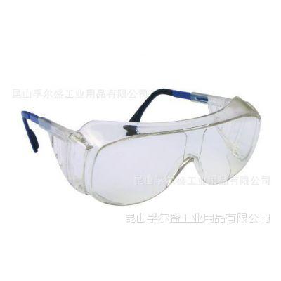 昆山优唯斯UVEX9161.005防护眼镜、UVEX9161.035防护眼镜
