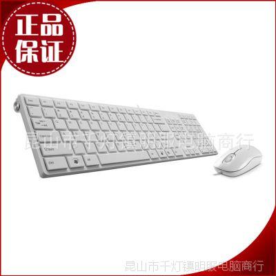 DELUX 多彩 K1000U 巧克力 超薄键盘 全新行货 静音时尚 送膜