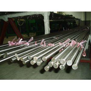 供应0CR15NI7MO2AL不锈钢圆钢
