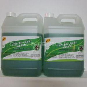 供应环保保温燃料油 自助餐炉保温燃料