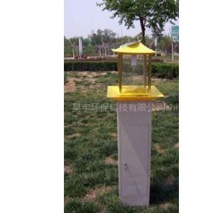 供應FSM-CX型  蓄電池型蟲情測報燈(機箱式)