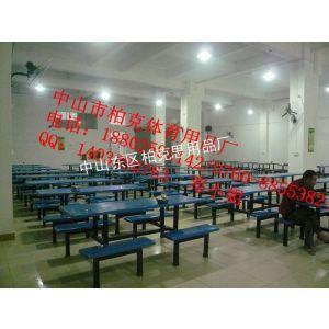供应食堂饭桌/阳春饭堂餐台桌椅璃钢桌八人饭桌餐桌