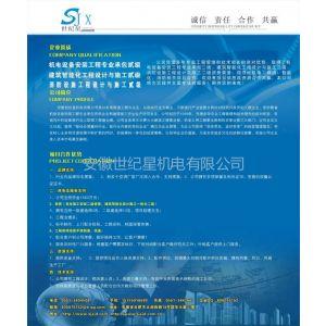 供应机电安装工程项目合作