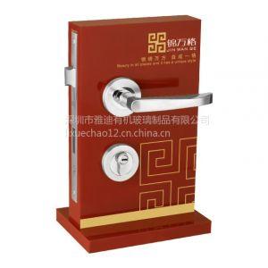 供应深圳龙岗亚克力锁架,数码锁架,印刷锁架,压克力锁架展示架