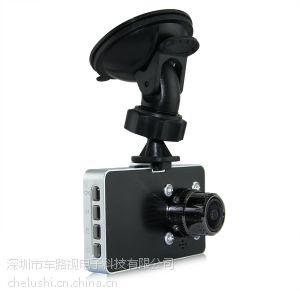 供应超薄 大广角 金属外壳 小相机 超清夜视王 1080P行车记录仪