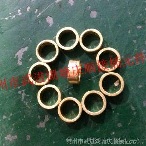 厂家供应 铜套加工定制 小铜套