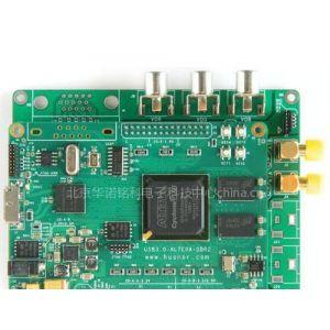 供应USB3.0高速AD DA开发板 USB3.0开发板 至尊版
