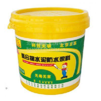 """供应""""立高""""聚合物水泥防水浆料(通用型I型)"""