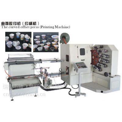 供应塑料杯印刷机/塑料碗印刷机