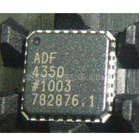 供应ADF4350BCPZ