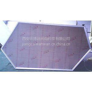 供应西安吸塑灯箱 电子灯箱 立式灯箱 广告制作 展板边框 标牌灯箱