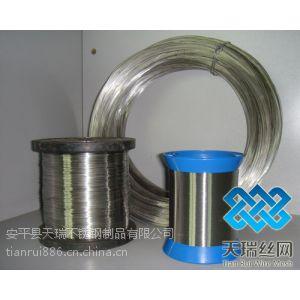 供应0.025mm不锈钢丝 金属丝 轴丝 不锈钢丝