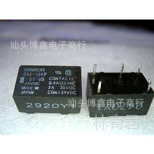供应二手原装正品欧姆龙继电器 G6E-134P-ST-US