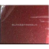 供应彩色不锈钢板批发彩色不锈钢板加工彩色不锈钢板设计13679782899