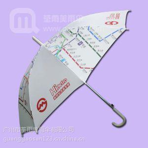供应上海地铁 广告雨伞 雨伞工厂 雨伞 雨伞厂家