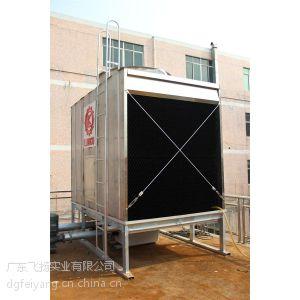 供应100吨水轮机冷却塔改造_广东水轮机冷却塔价格便宜12509元一台_冷却塔招商代理