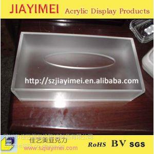 供应有机玻璃纸巾盒 酒店纸巾盒 亚克力纸巾盒 可定做 加logo