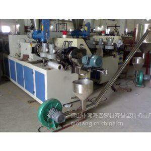 供应PVC双螺杆造粒机生产线