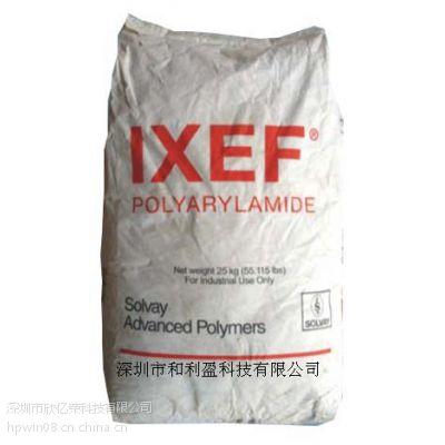 供应供应IXEF1002/0008|IXEF工程塑料